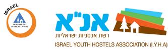 """אנ""""א - רשת אכסניות ישראלית"""