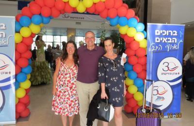 חגיגות היובל למשב וארדן פרוייקטים - אילת